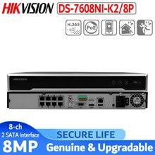 Em estoque frete grátis DS 7608NI K2/8 p versão em inglês 2sata 8 portas poe 4k 8ch nvr plug & play nvr poe 8ch h.265 até 8mp