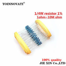 200pcs 1/4W 22 1R ~ 1% M Metal film resistor 100R 220R 1K 1.5K 2.2K 4.7K 47 22 10K K K 100K 100 220 1K5 2K2 4K7 resistência ohm