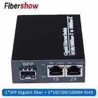 Gigabit media converter 1 port sfp to 2 rj45 gigabit optical fiber GPOn/Epon OLT ethernet for ip camera 10/100/1000M