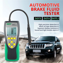 Duoyi DY23/DY23B автомобильный тестер тормозной жидкости цифровой контроль тормозной жидкости проверка качества тормозного масла светодиодный индикатор
