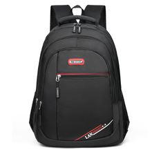 Новый модный мужской рюкзак для мальчиков и подростков высокое