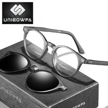 Gafas graduadas para miopía para hombre y mujer, lentes bifocales graduales ópticas redondas Retro, gafas de sol polarizadas con imán con Clip