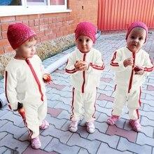 Спортивный костюм для новорожденных мальчиков и девочек спортивный костюм однотонная куртка на молнии с длинными рукавами комплект со штанами в полоску детская одежда для девочек комплекты спортивной одежды