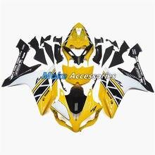 Комплект обтекателей для мотоцикла подходит кузова yzf r1 2007