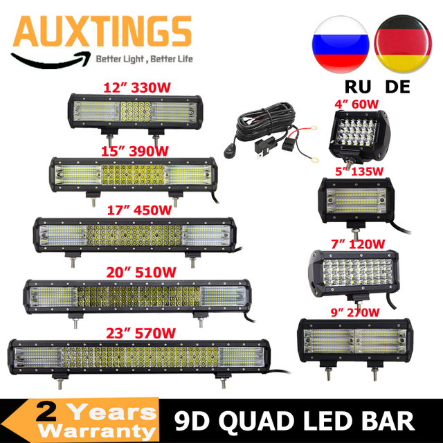 Auxiliações 4 5 7 9 12 15 17 20 23 polegadas, barra de luz de led 9d, para dirigir off road lâmpada led 4 linhas barco carro trator caminhão suv atv