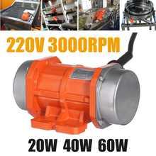 20/40/60w 220v motor de vibração velocidade ajustável para a máquina de alimentação, máquina shotcrete, máquina de lavar roupa