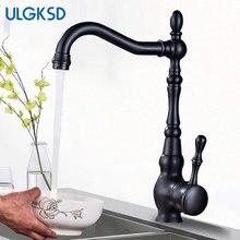 Смесители для кухни ULGKSD, черный бронзовый кран для холодной и горячей воды, одна ручка, Поворот на 360 градусов