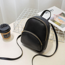 Fashion Small Backpack Solid Color Women Backpack