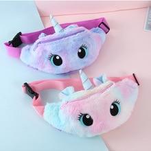 Belt Chest-Bag Coin-Purse Fanny-Pack Unicorn Plush-Toys Girls Cartoon Children's Cute