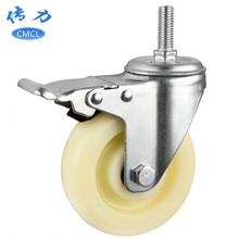цена на 4 Pcs/Lot Casters 4-inch Screw Rod Brake Wheel M12 Thread Double Universal Diameter 100mm Medium White Nylon Caster