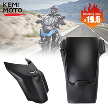 For BMW r1200gs lc r1250gs adv Rear Front Fender Mudguard Adventure Fender Forward Splash Guard For R 1200 GS Motorcycles Parts