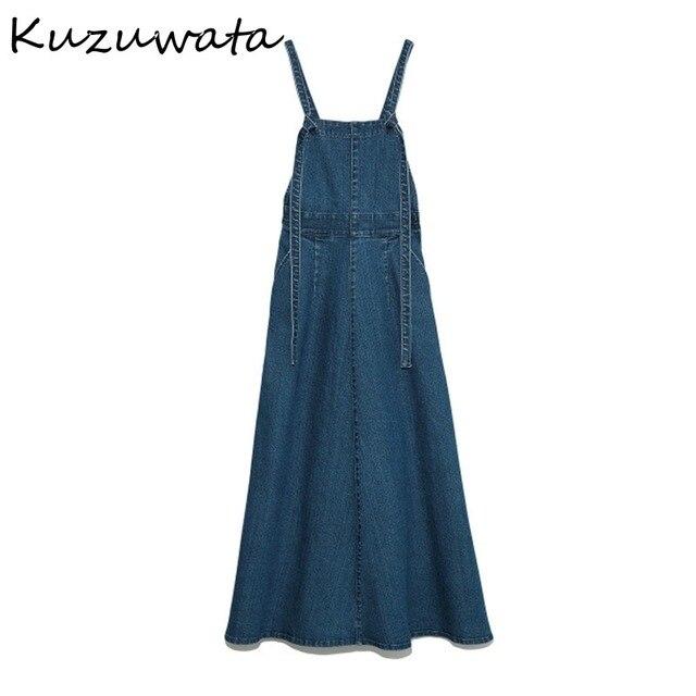 Kuzuwata High Waist Hip A Line Camis Dress Women Sexy Sleeveless Shoulder Strapless Denim Vestidos Summer 2021 New Slim Robe 5