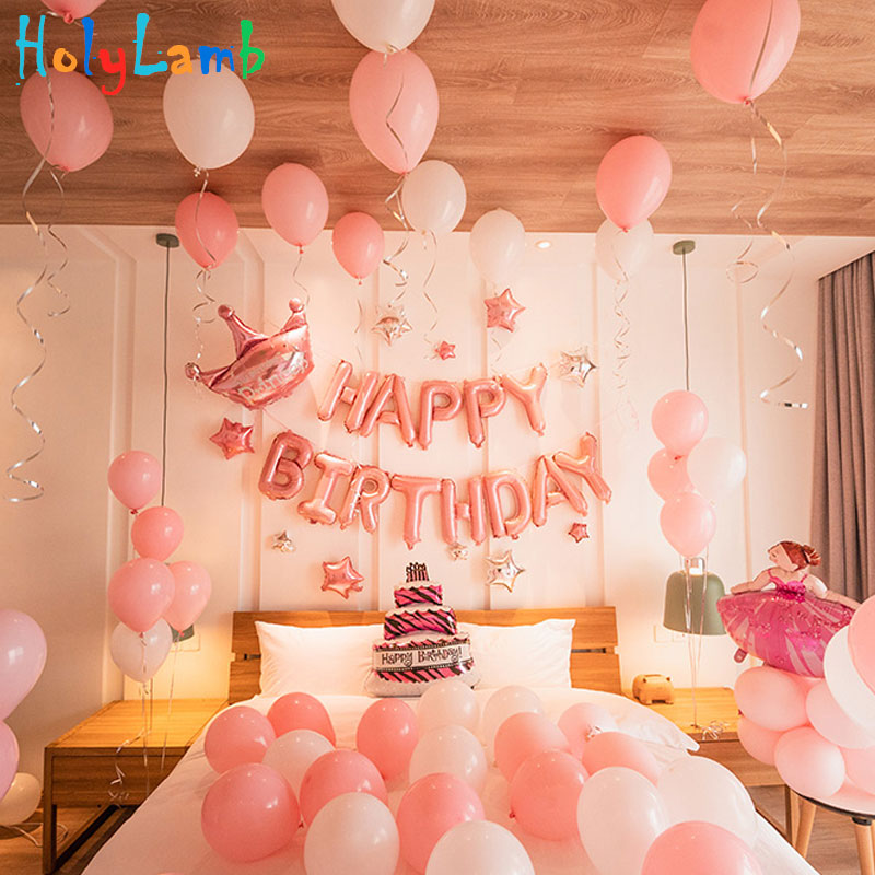 16-inch Happy Birthday Letter Balloon Children's Birthday Inflatable Children Birthday Party Decoration Kid's Party  Balloon