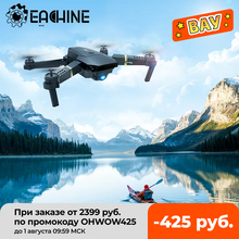 Eachine E58 WIFI FPV z szerokokątnym aparatem HD 1080P tryb podnoszenia wysokości składane ramię zdalnie sterowany Quadcopter Drone X Pro RTF Dron tanie tanio CN (pochodzenie) 80-100m 2K QHD Mode2 4 kanały 12 + y Oryginalne pudełko na baterie Instrukcja obsługi Ładowarka Z pilotem zdalnego sterowania