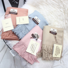 2019 new arrival solid color plain cashmere scarves with tassel women winter thick warm wool scarf shawl wrap brand hot sale
