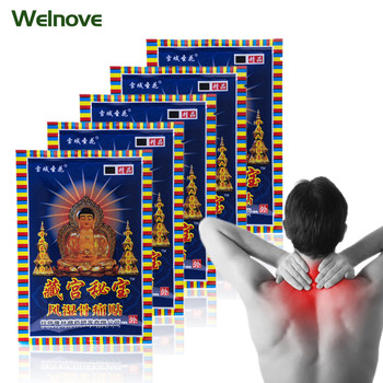 8/48/64pcs Joint Aches Painkiller Medical Plaster Chinese Herbal Extract Knee Rheumatoid Arthritis Pain Relief Patch Health Care 8 48 64pcs joint aches painkiller medical plaster chinese herbal extract knee rheumatoid arthritis pain relief patch health care