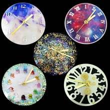Горячая Распродажа часы форма для литья под давлением с римской
