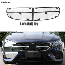 Car Insect Screening Mesh Front Grille Insert Net For Mercedes Benz E43 2017 2018 2019