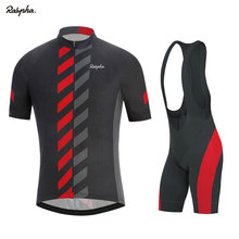 Raphaing Pro Cycling Sets Triathlon Bicycle Clothing Kit Anti-UV Bike mtb Mountain Cycling Clothes Suits ropa ciclismo verano nw(China)