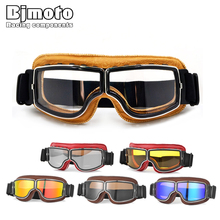 BJMOTO Leather Vintage Motorcycle Riding Goggles Retro Glass