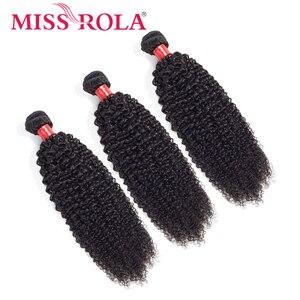 Image 4 - מיס רולה שיער ברזילאי שיער Weave 100% שיער טבעי קינקי מתולתל 3 חבילות עם סגירת ללא רמי שיער הרחבות צבע טבעי