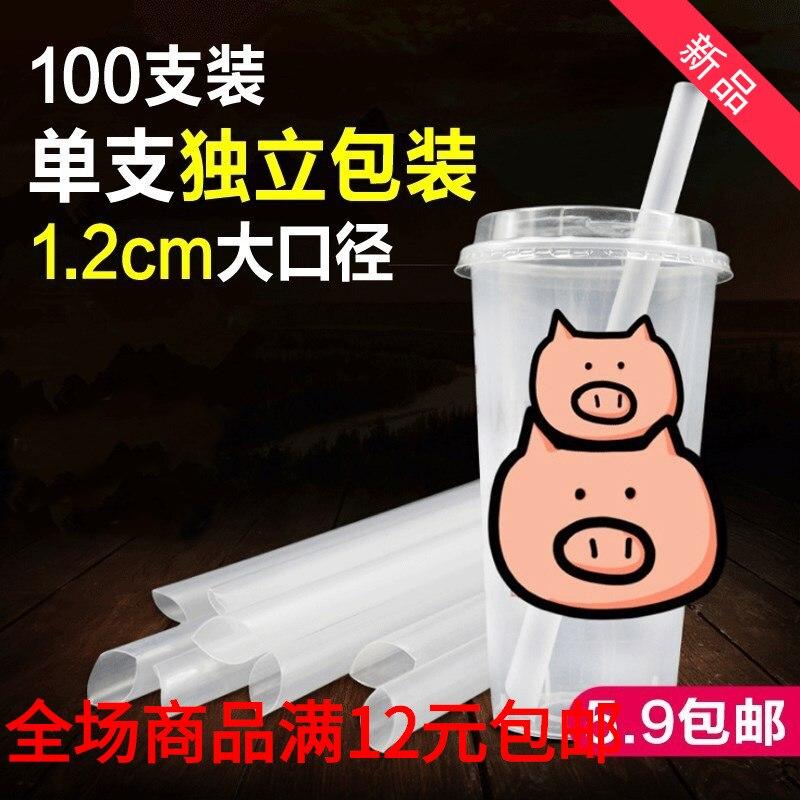 100 PCs Transparent Disposable Large Straw Chunky Porridge Beverage Pearl Milk Tea Large Size Separate Single Bottle Packaging
