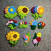 XICC Non-woven Felt Fabric Flower Wall Stickers Tulips Sun Flower Smile Face Kindergarten School Classroom Handmade DIY Material