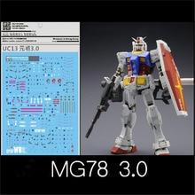 цена на For UC13DL Water Sticker for BANDAI MG 1/100 RX 78 2.0 Gundam VER 3.0 Model Gunpla Decal Sticker