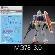 Için UC13 DL Su Sticker BANDAI MG 1/100 RX 78 2.0 Gundam VER 3.0 Model Gunpla çıkartma(China)