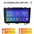 Автонавигация для Honda, 2 ГБ + 32 ГБ, 4 Гб, 9 дюймов, Android 10, автомобильный навигатор для Honda CRV CR-V 2006-2011, Wi-Fi, GPS, автомобильный мультимедийный плеер, р...