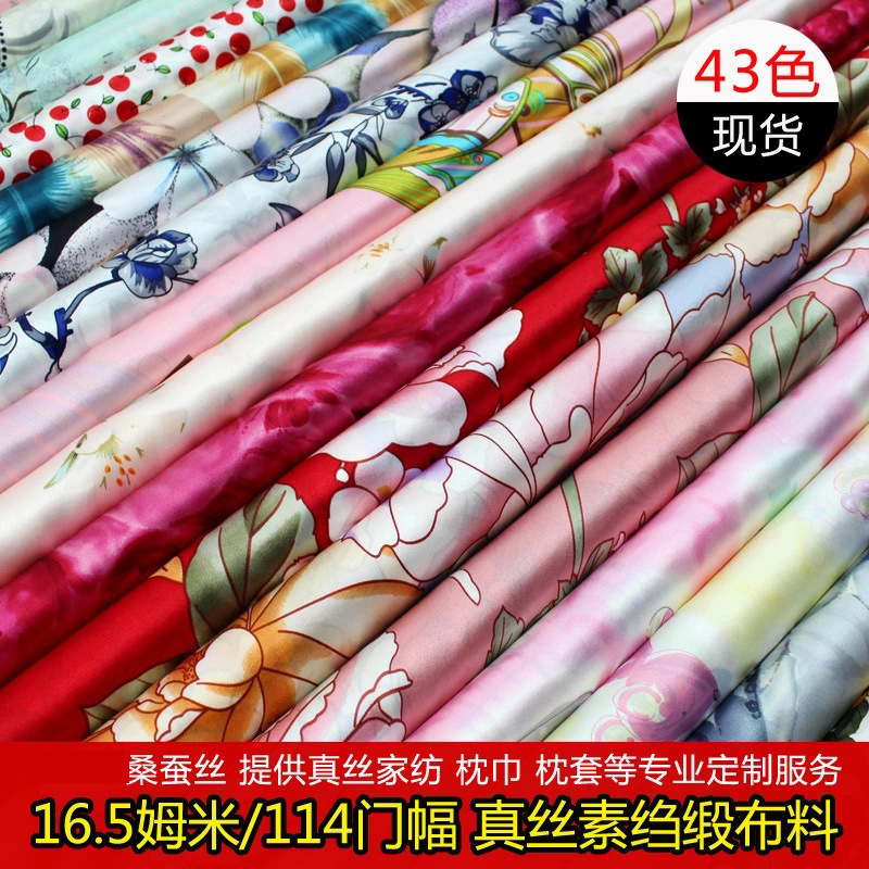 Silk Fabrics For Dresses Blouse Scarves Clothing Meter 100% Pure Silk Satin Charmeuse 16.5mill Printed Floral High-end Poster