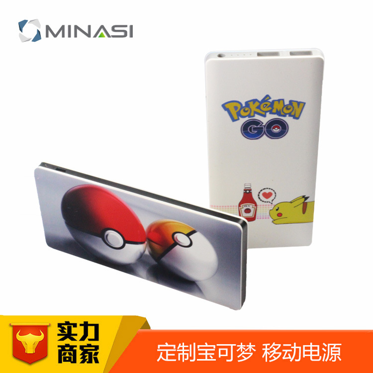 Pokemon Ultra-thin Elf Ball Pikachu Mobile Power Pocket Monster Creative Charging Bao Customized Wholesale