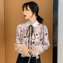 Korean Fashion Chiffon Women Blouses Lace Flare Sleeve Pink Women Shirts Plus Size XXL Womens Tops and Blusas Femininas Elegante цена