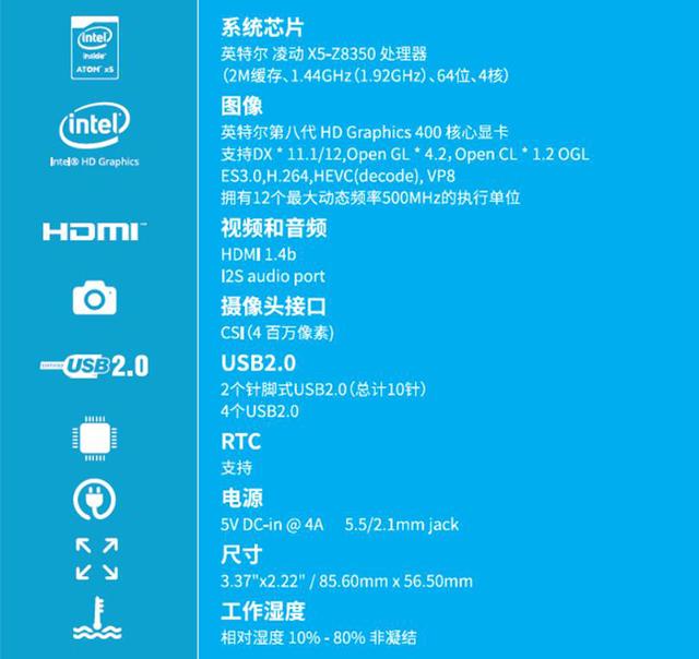 Do pokładzie Intel x86 rozwój pokładzie robota IoT płyta główna z wentylatorem kompatybilny Raspberry Pi tanie i dobre opinie