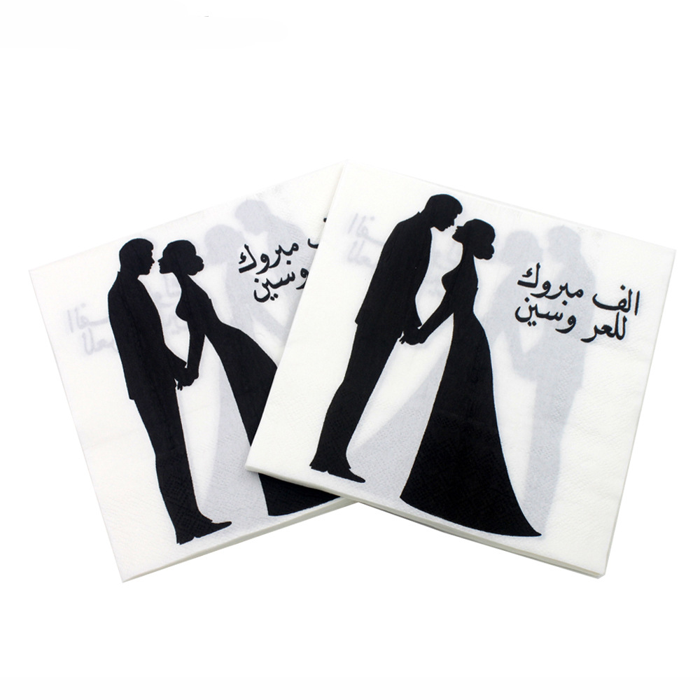 [] Multi-color Printed Napkin Arab Groom Bridal Wedding Creative Tissue Paper Decoration