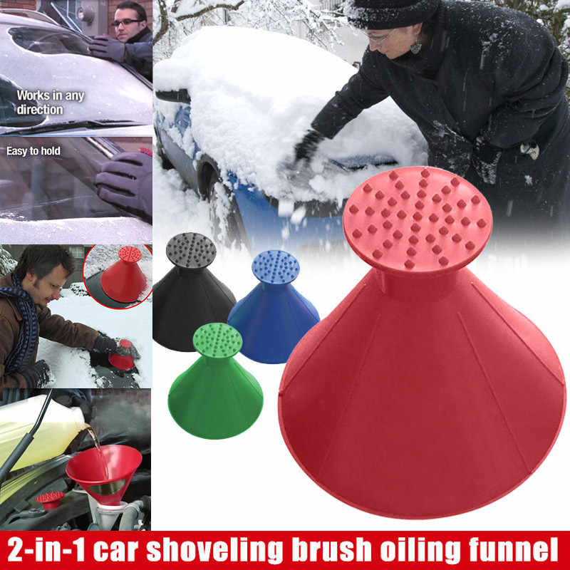 2 in 1 Remove Ice Shoveling Snow Car Tool Windshield Funnel Scraper Winter Car Shoveling Snow Deicing Tool Accessories
