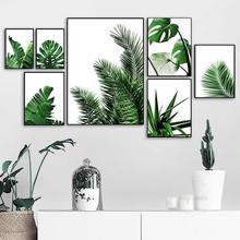 Зеленый Растительный настенное искусство тропические листья