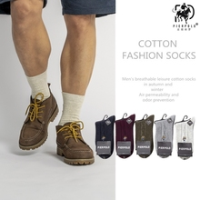 New autumn and winter mens striped barrel socks, PIER POLO brand embroidered cotton happy gift socks