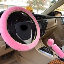 3r 유니버설 스티어링 휠 커버 플러시 스티어링 휠 자동차 핸들 커버 Cubre Volante 자동 겨울 자동차 액세서리