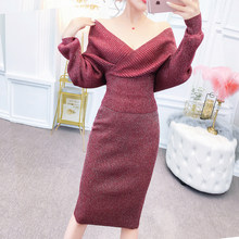 Autumn Knitted Sweater 2 Piece Set Women V-Neck Batwing Long Sleeve Pullover Top + Elastic Waist Pencil Skirt Two Piece Set Suit(China)