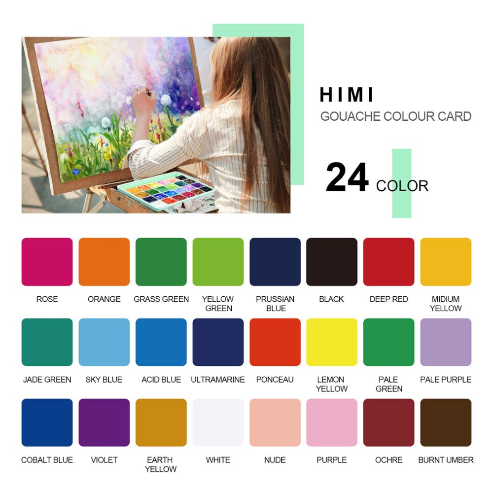 24 Colors HIMI Gouache Paint Set Watercolor Pigment 30ml Jelly Cup Design with Brushes Set for Artists Students Art Supplies 3