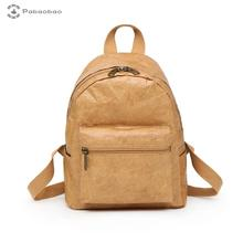 Pabaobao Backpack Waterproof Lightweight Leisure Functional Carrying Case Personality Men Women Bag mochila feminina