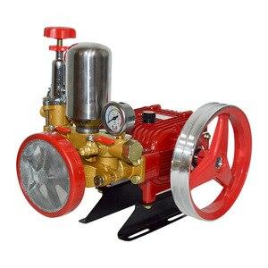 Высокое давление три цилиндра насос плунжерный насос пестицидов распылительная машина Тип 26 опрыскиватель триплекс плунжерный насос