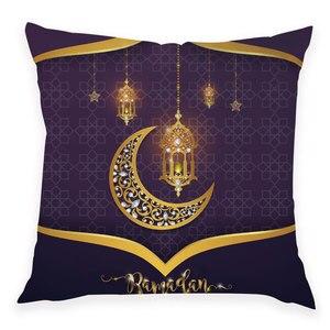 Image 2 - 45x45 سنتيمتر عيد سعيد مبارك المخدة رمضان ديكور الإسلامية مسلم القمر ديكور حفلات الإسلام لوازم رمضان كريم عيد الأضحى