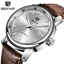 BENYAR Watch Men Brand Watch Fashion Luxury Wristwatch Waterproof automatic Mechanical Watch Luminous Sport Casual Male Clock цена и фото