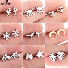Yiustar Small Mini Cute Ballet Earrings for Women Kids Girls Piercing Jewelry Tiny Stainless Steel Stud Earring Birthday Gifts
