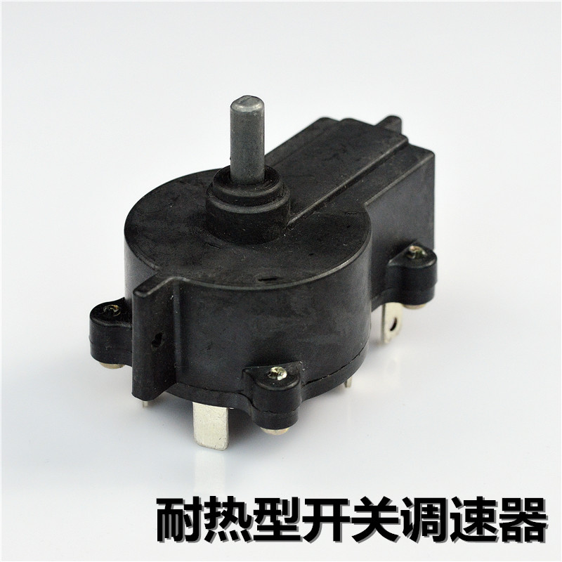 Hang Kai Electric Boat Engine Governor Accessories 45 55 65 Model Universal Haibo ET54 Governor
