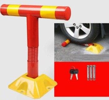 5T-6T T-shaped type lock dragon gate lock parking place gantry car auto lock arch guardrail gu car steering wheel lock