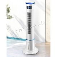 Ev Aletleri'ten Fanlar'de 220V klima fan buzdolabı ev hava soğutma fanı makinesi kule tipi yurt nemlendirme mobil tek soğuk 50W