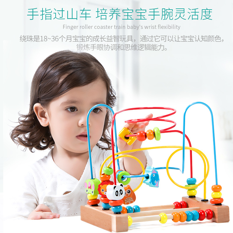 Infant Child Educational Toy Bead-stringing Toy Beaded Bracelet Building Blocks GIRL'S Baby 6-12 Month 1-2-3 A Year Of Age 0 Boy